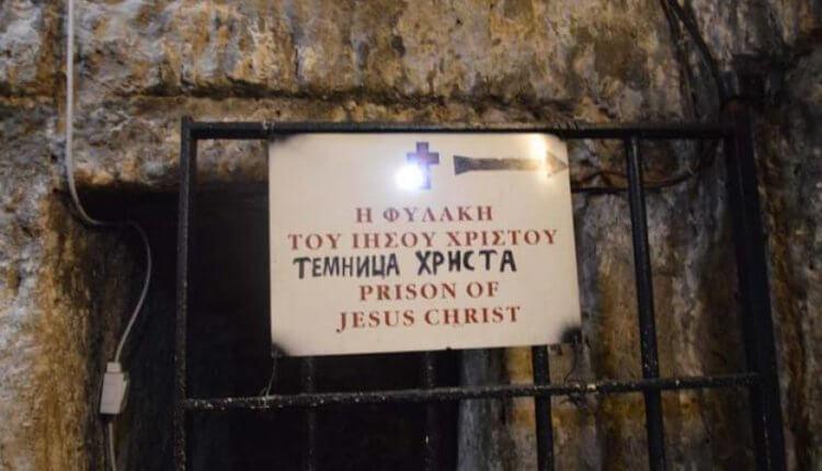 Βαδίζοντας στην οδό του μαρτυρίου: Από την φυλακή του Χριστού στον Πανάγιο Τάφο