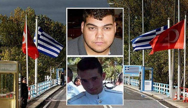 ΔΙΑΒΑΣΤΕ:Το γράμμα που στείλανε προς τους αιχμαλώτους Έλληνες στρατιωτικούς μας