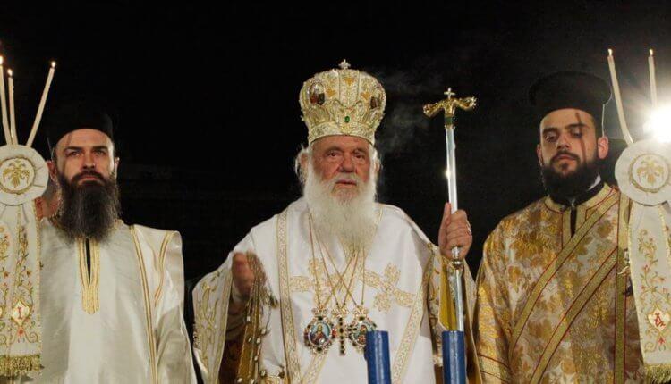 Κίνηση με ιδιαίτερο συμβολισμό: Σταμάτησε το Χριστός Ανέστη ο ίδιος ο Ιερώνυμος και έψαλλε τον Εθνικό Ύμνο