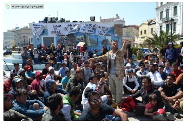 ΕΚΤΑΚΤΟ: Η κυβέρνηση επιτάσσει εκτάσεις σε Λέσβο, Χίο, Σάμο για να φτιάξει κλειστές δομές