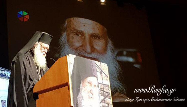 """Αρχιεπίσκοπος: """"Ο Γέροντας Ιωσήφ κατέστησε το Βατοπαίδι καύχημα για την Ορθοδοξία"""""""