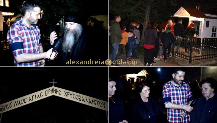 Θαύμα στον Σχοινά: Ευωδία μύρου στο παρεκκλήσι της Αγίας Ειρήνης Χρυσοβαλάντου