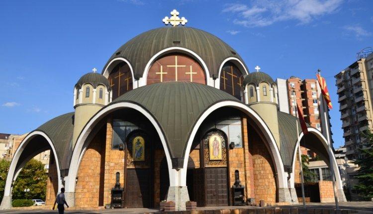 Μακεδονική Ορθόδοξη Εκκλησία: «Δε θα δεχθούμε καμία αλλαγή στο όνομα της Εκκλησίας μας»