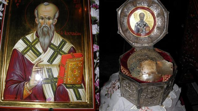 Βρέθηκε λείψανο ενός εκ των Αγίων Πατέρων της Εκκλησίας σε κάδο απορριμάτων στο Λονδίνο