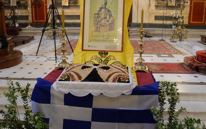 Πατρῶν Χρυσόστομος: «Ἡ Πόλη δέν ἒπεσε. Εἶναι ζωντανή!»