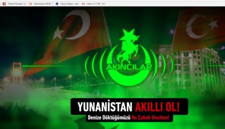 «Χτύπημα» Τούρκων χάκερς στο Αθηναϊκό Πρακτορείο Ειδήσεων