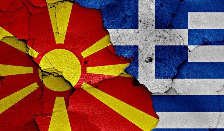 Πώς τα Σκόπια κατάφεραν να αρπάξουν την ονομασία «Μακεδονία» – Ολο το παρασκήνιο