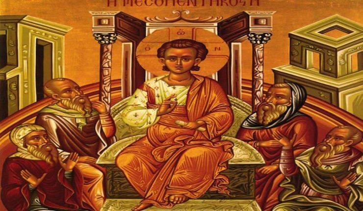 Χριστιανισμός ως επανάσταση