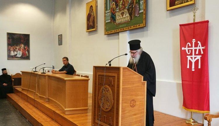 Ι.Μ. Εδέσσης για Σκοπιανό: «Απορρίπτουμε απερίφραστα την αποκαλούμενη »συμφωνία»»