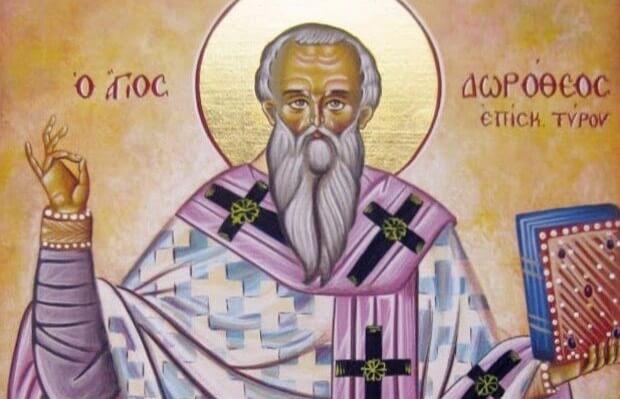 Ορθόδοξο Συναξάρι 5-6:  Άγιος Δωρόθεος Ιερομάρτυρας επίσκοπος Τύρου