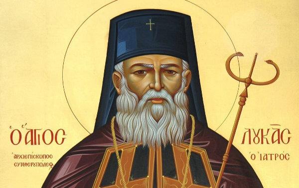 Ιερά αγρυπνία για τον Άγιο Λουκά τον Ιατρό στη Μητρόπολη Χαλκίδος