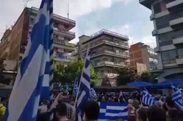 Τεράστια πορεία στην Κατερίνη για την Μακεδονία! Σείεται η γη από το «Μακεδονία Ξακουστή…» (Βίντεο)