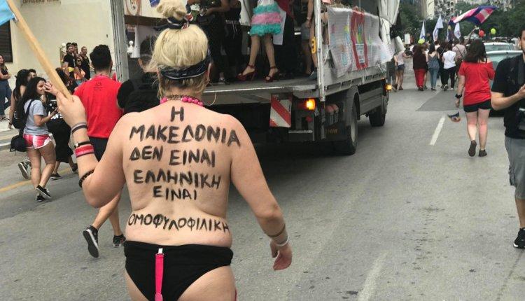 «Η Μακεδονία δεν είναι ελληνική, είναι ομοφυλοφιλική» – Τους πέταξαν στον Θερμαϊκό: «Θα πεθάνετε κι εσείς και τα τσιράκια σας»