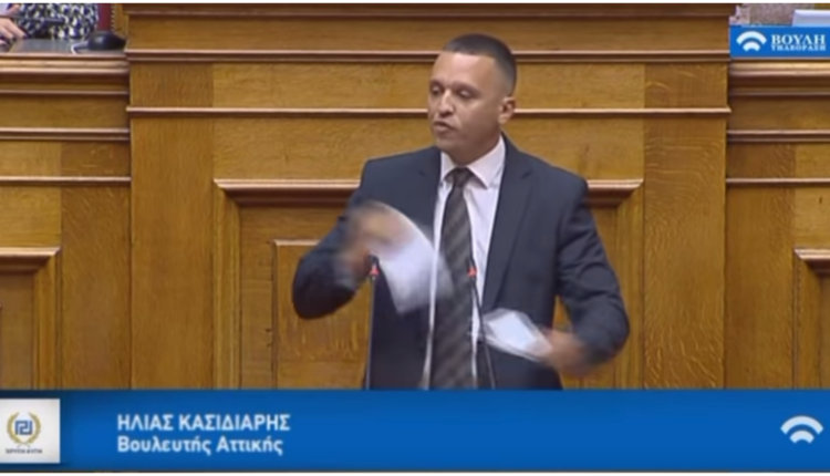 Ο Κασιδιάρης έσκισε την κατάπτυστη συμφωνία για το Σκοπιανό μέσα στη Βουλή