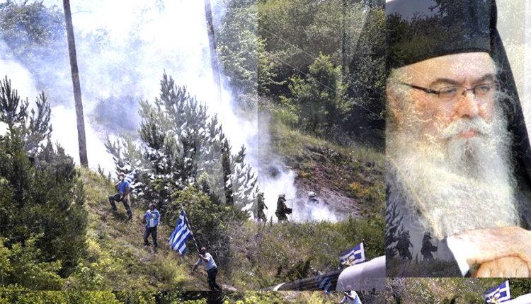 Μητροπολίτης Καστορίας: Τα δάκρυα και η πύρινη ομιλία του για το ξεπούλημα της Μακεδονίας μας -Βιντεο