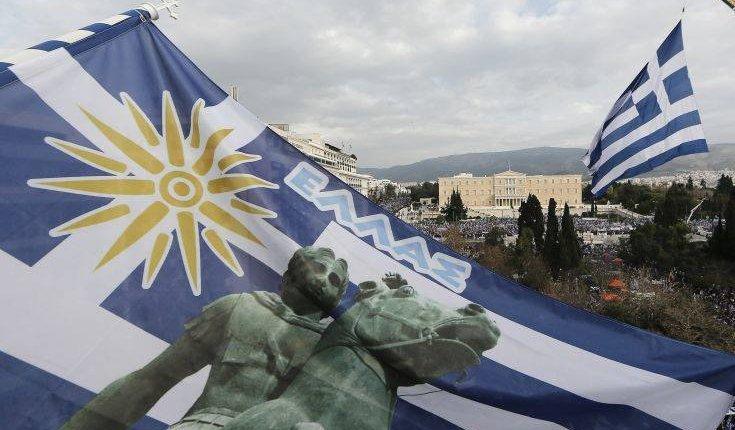 ΕΚΤΑΚΤΟ: Έκτακτα μέτρα από την Κυβέρνηση για τις παρελάσεις – Επί ποδός ο Ελληνισμός, θα ξεσηκωθούν οι Μακεδόνες