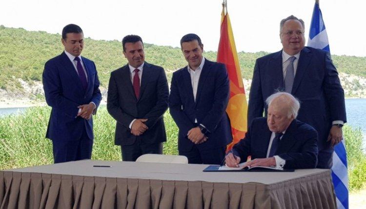 Ολοκληρώθηκε η προδοσία που αλλάζει πλέον τα δεδομένα στην περιοχή της Μακεδονίας μας