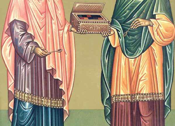 Ορθόδοξο Συναξάρι: Άγιοι Κοσμάς και Δαμιανός οι Ανάργυροι