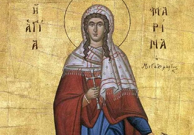 """""""Αγία Μεγαλομάρτυς Μαρίνα"""" (Ραδιοφωνική εκπομπή ΜΥΡΙΠΝΟΑ ΑΝΘΗ – 136)"""