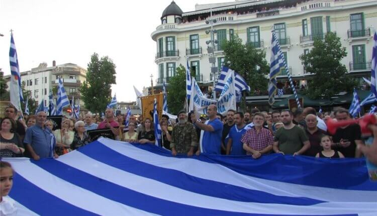 «Βούλιαξε» η Κοζάνη – Λαός και κλήρος στους δρόμους ενάντια στην κατάπτυστη συμφωνία των Πρεσπών