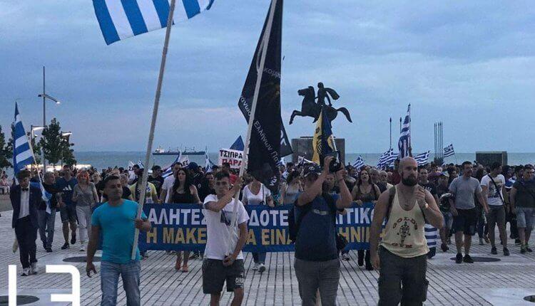 Συλλαλητήρια για τη Μακεδονία σε Χανιά και Ηράκλειο
