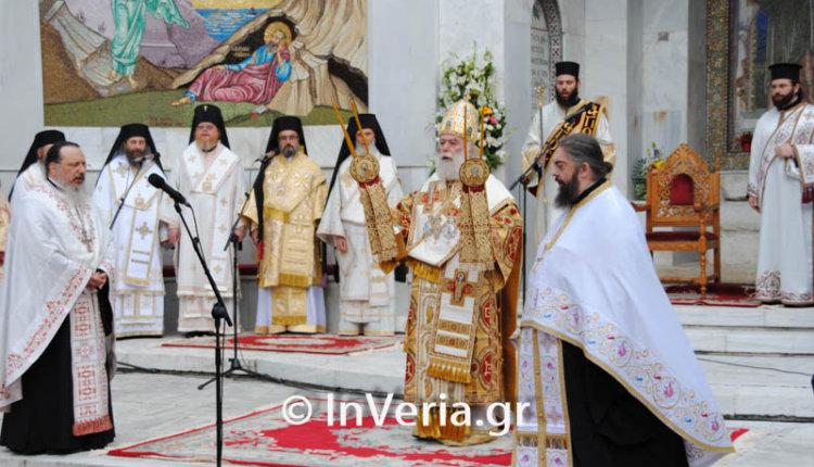 Πατριάρχης Αλεξανδρείας: «Ζει ο Μ. Αλέξανδρος και τον κόσμο κυριεύει!» – Κοσμοσυρροή στην Βέροια