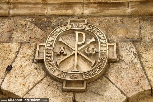 Πως εμπλέκεται η Εκκλησία στο διπλωματικό θρίλερ με τους Ρώσους διπλωμάτες
