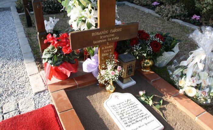 Θαυμαστό γεγονός στον τάφο του Αγίου γέροντα Παϊσίου