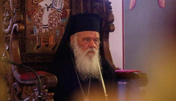 Αρχιεπίσκοπος από τα καμένα: Λίγα λόγια, περίσκεψη και προσευχή