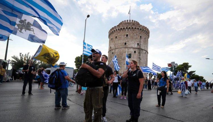 Θεσσαλονίκη: Δυο μαθητικές συγκεντρώσεις για τη Μακεδονία σήμερα Πέμπτη