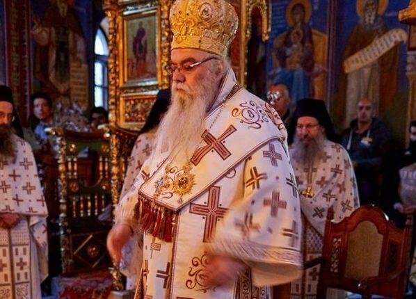 Καστοριάς Σεραφείμ: Να προτρέψουμε τούς Χριστιανούς μας να εξομολογηθούν, να καθαρθούν