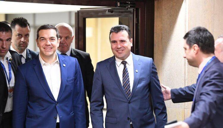 """«H Ελλάδα αναγνώρισε """"μακεδονική"""" γλώσσα & εθνότητα» – Να «ξηλωθεί» άμεσα η ελληνική κυβέρνηση"""