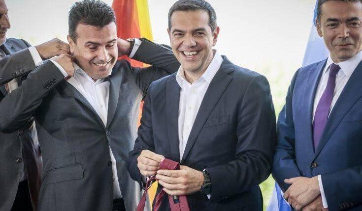 Σκοπιανό: Στη φόρα ο ρόλος Ντιμιτρόφ από το 2008 – Οι αποκαλύψεις «τινάζουν» στον αέρα την Ελληνική Κυβέρνηση
