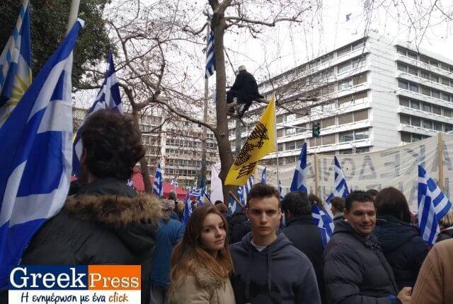 Συλλαλητήριο για την Μακεδονία 20-1-2019- Άγριο ξύλο κατά των πατριωτών!
