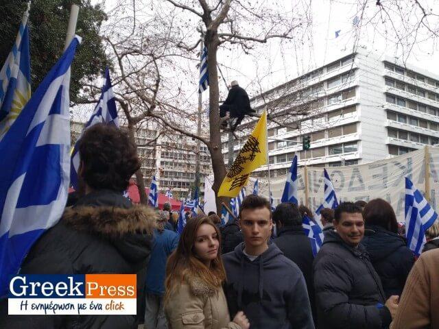 Τι έγινε τελικά σήμερα στο Συλλαλητήριο στην Πλατεία Συντάγματος