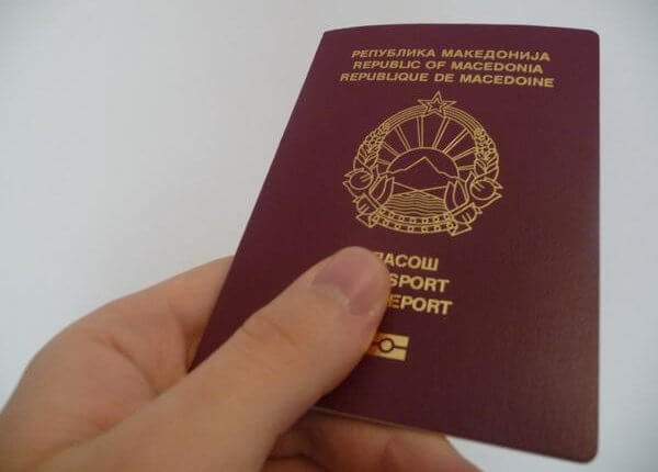 Εκδίδουν διαβατήρια που αναγράφουν «Δημοκρατία της Μακεδονίας»