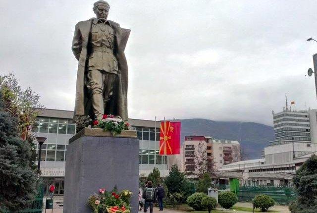 Πώς κατασκευάστηκε «μακεδονική» ταυτότητα!!