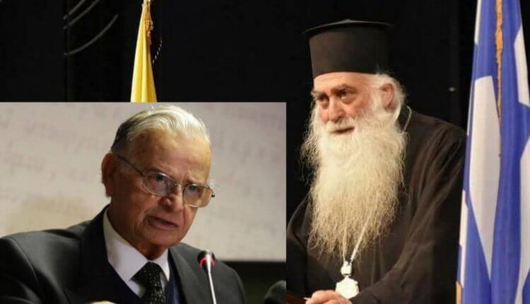 Η Ελλάδα μας και η Ορθόδοξη Εκκλησία μας πιο φτωχή από σήμερα!