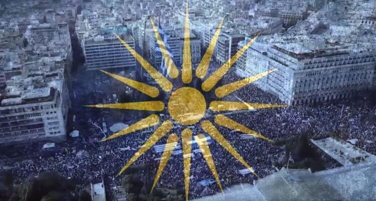 Στο Σύνταγμα για τη Μακεδονία: Η μεγαλύτερη μάχη ενάντια στη «προδοτική Συμφωνία των Πρεσπών»