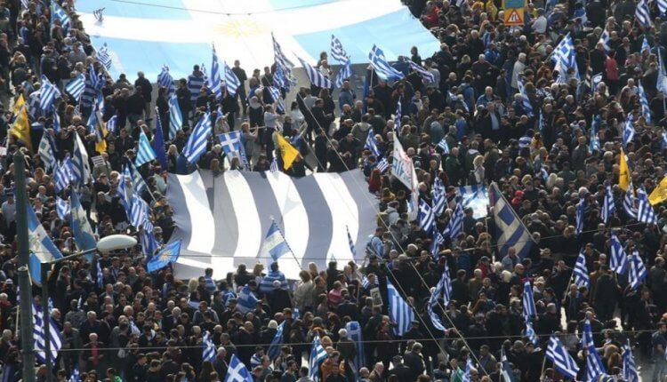 Επιτροπή Αγώνα για τη Μακεδονία προς τον Παυλόπουλο: «Απειλείται η Ελλάδα, έρχονται σκοτεινές εποχές» – Συγκέντρωση στο Μέγαρο Μουσικής