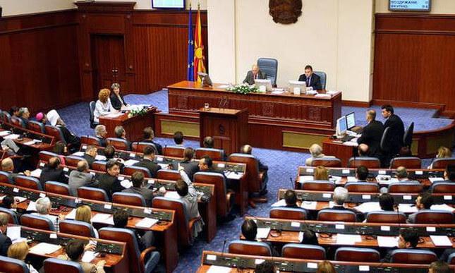 Πέρασαν οι συνταγματικές αλλαγές από την Βουλή των Σκοπίων