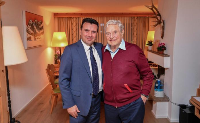 """Ζάεφ-Σόρος: Αυτoί που χαίρονται για την """"ξεπούλημα΄΄ της Μακεδονίας μας!!!"""