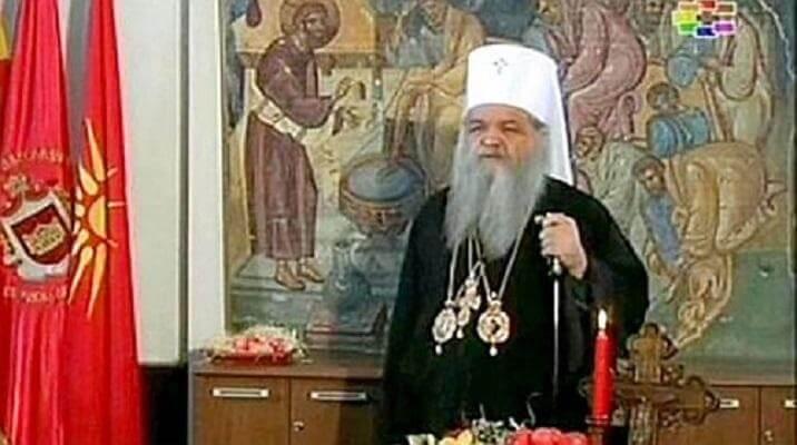 Η «μακεδονική» Εκκλησία των Σκοπίων αναμένει τώρα την αναγνώρισή της
