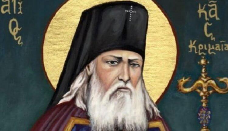 Άγιος Λουκάς Αρχιεπίσκοπος Κριμαίας: Λόγος στον Εσπερινό της συγχωρήσεως