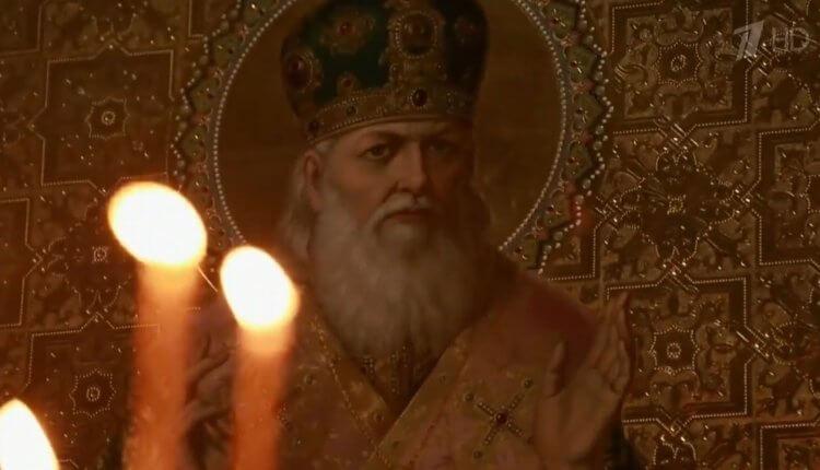 Αγίου Λουκά  Αρχιεπισκόπου Κριμαίας:Τι μας κάνει ακάθαρτους