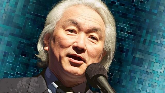 Υπάρχει Θεός-Παγκοσμίου φήμης θεωρητικός φυσικός Michio Kaku (Μίχιο Κάκου)
