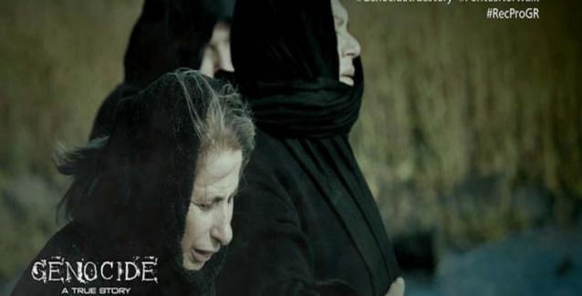 Μία ταινία φόρος τιμής στα 100 χρόνια από την Γενοκτονία των Ποντίων