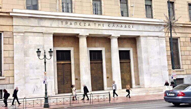 Τράπεζα της Ελλάδος: Kόβει τον πήχη της ανάπτυξης στο 1,9% φέτος – Δυσοίωνες  οι εκτιμήσεις για την οικονομία