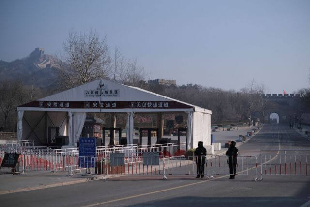 Αποκλεισμένη από τον κόσμο η Κίνα λόγω κοροναϊού