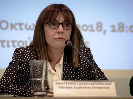 Αικατερίνη Σακελλαροπούλου: Η πρόταση Μητσοτάκη για Πρόεδρο της Δημοκρατίας